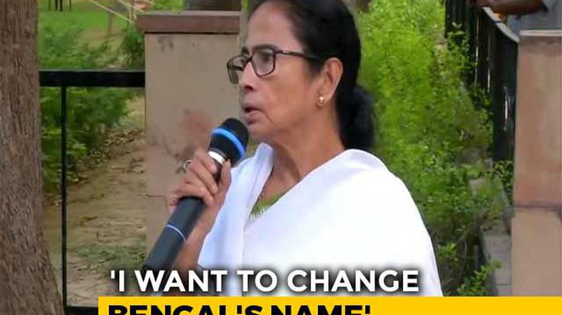 Discussed With PM Our Demand For West Bengal Name Change: Mamata Banerjee