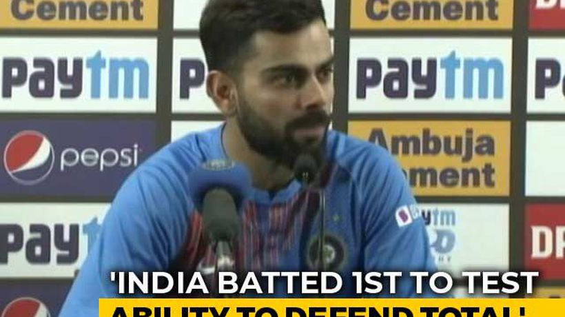"""Willing To Get Out Of Comfort Zone"": Kohli After T20I Series Ends In Draw"