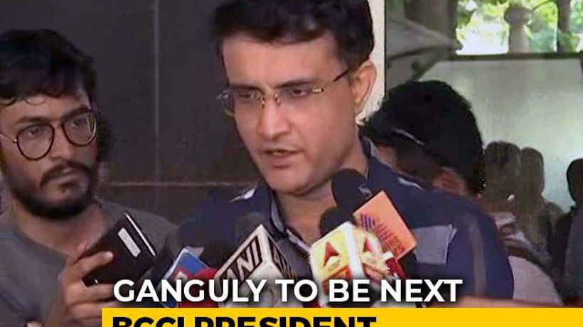 """Never Expressed Aspirations"" To Be BCCI President, Says Sourav Ganguly"