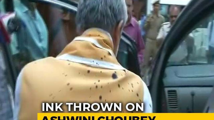 Ink Attack On Bihar Minister Ashwini Choubey At Patna Hospital