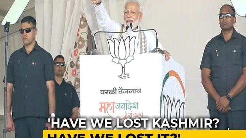 """Want To Go To Kashmir? Tell Me,"" PM Offers At Maharashtra Rally"