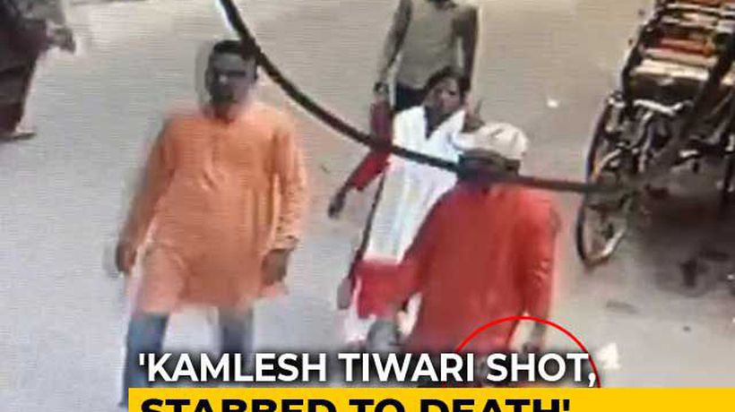 Hindu Group Leader Kamlesh Tiwari Stabbed 15 Times, Shot In Face: Report
