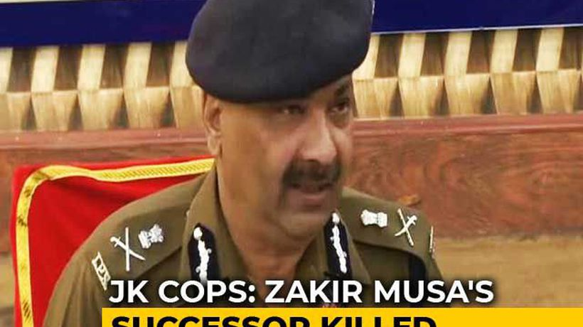"""Al Qaeda-Linked Terror Group """"Wiped Out"""": Police After Kashmir Encounter"""