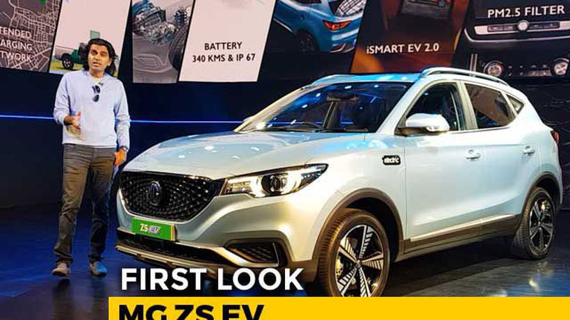 MG ZS EV First Look