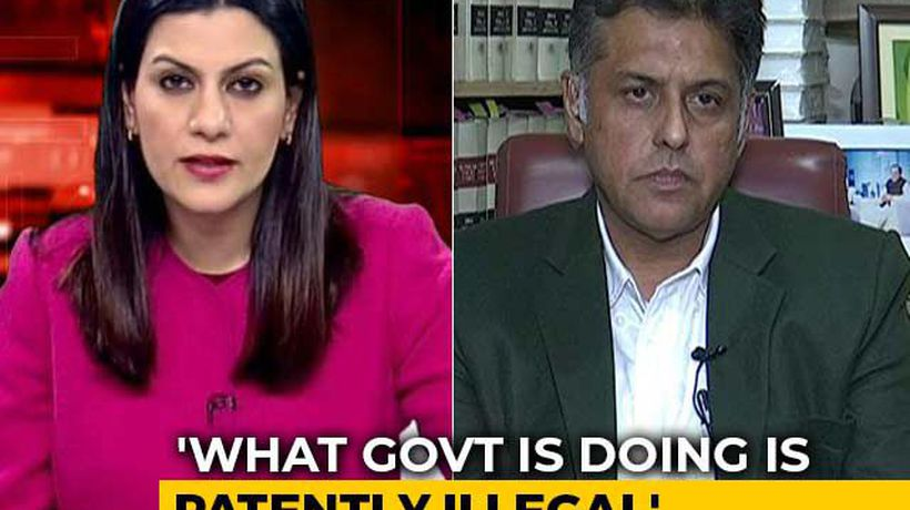 """Hope Sena Will See Non-Constitutionality Of Citizenship Bill"": Manish Tewari"