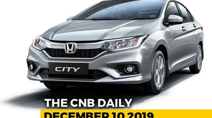 Honda City BS6 | Tata Nexon EV Unveil | Hyundai And Hero Price Hike