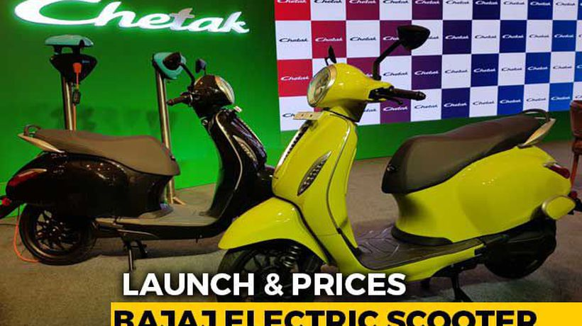 Bajaj Chetak Electric Scooter: Launch And Prices