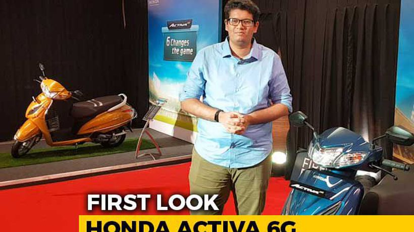 Honda Activa 6G First Look, Specifications And Prices