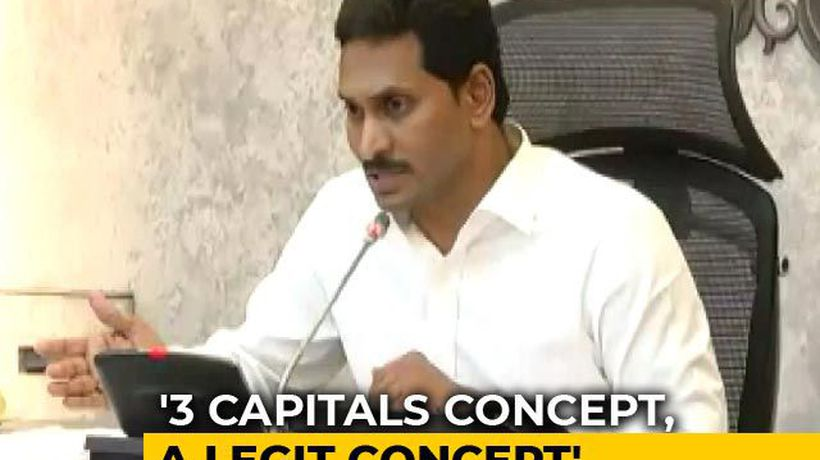 Amid Protests, 3-Day Andhra Assembly Session May Shelve Capital Amaravati