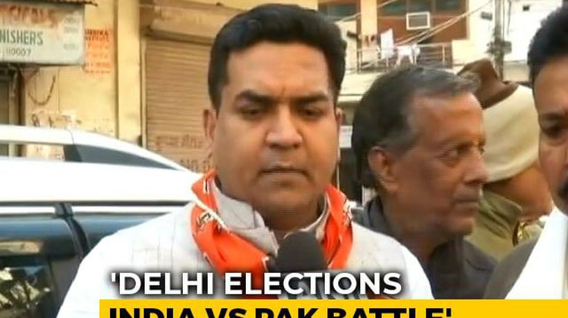 """India vs Pakistan,"" BJP Leader Kapil Mishra Tweets On Delhi Polls"