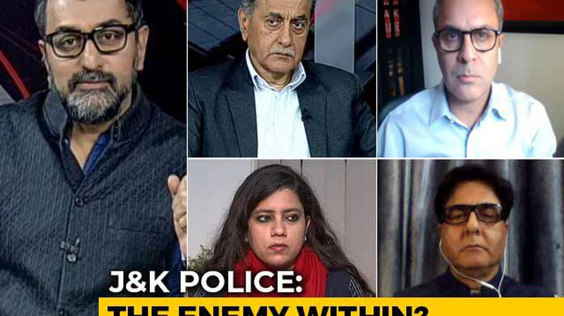 J&K Police: The Enemy Within?