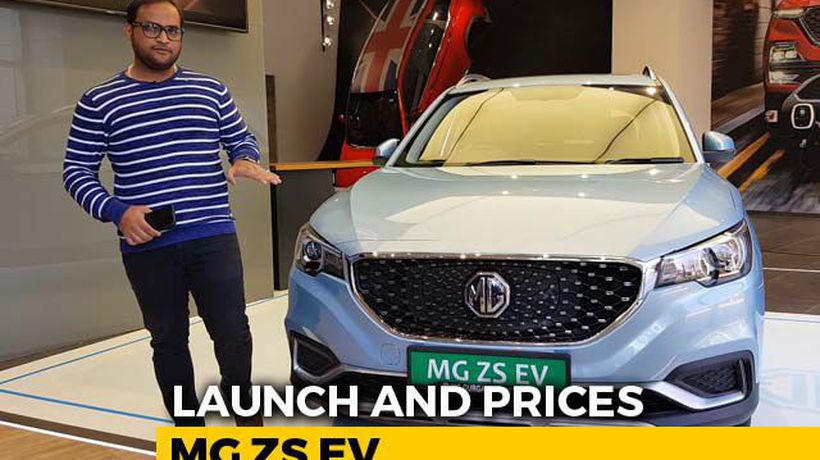 MG ZS EV Launch And Price