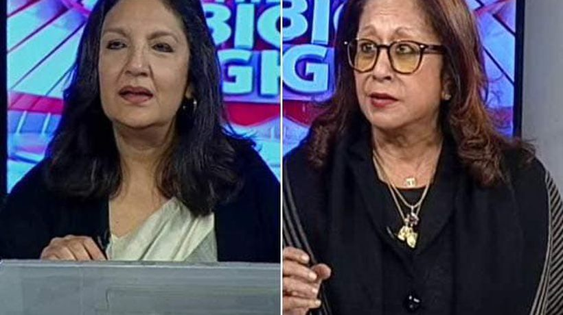 Slow Destruction Of Institutions Under Government: Farah Naqvi