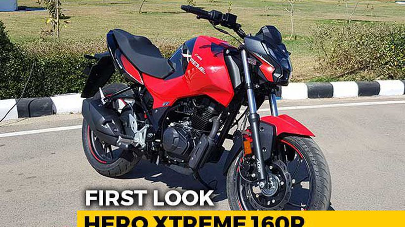 Hero Xtreme 160R First Look