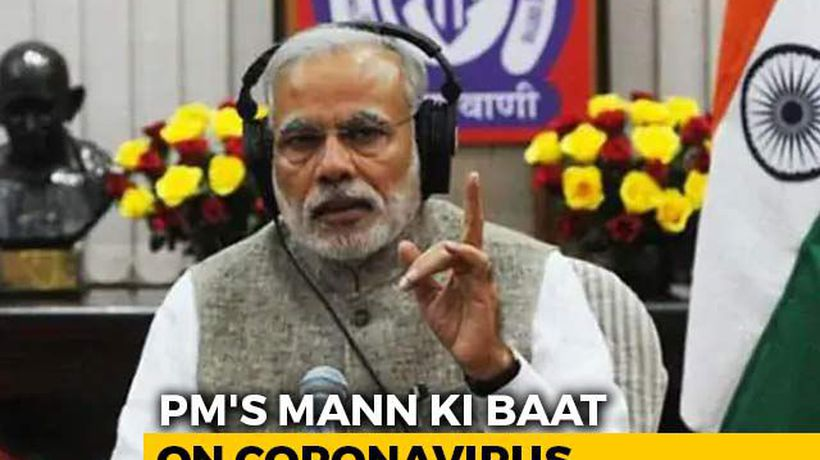 "Defying Lockdown Is ""Playing With Your Life"", Says PM On ""Mann Ki Baat"""