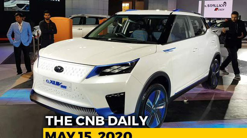 Datsun GO, GO+ BS6 Launched, Ducati eScooters, Mahindra eXUV300 Launch
