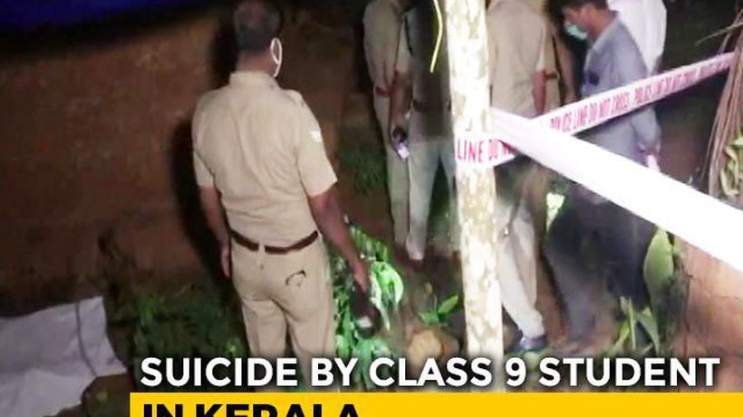 Unable To Join Online Classes, Kerala Schoolgirl Commits Suicide: Cops