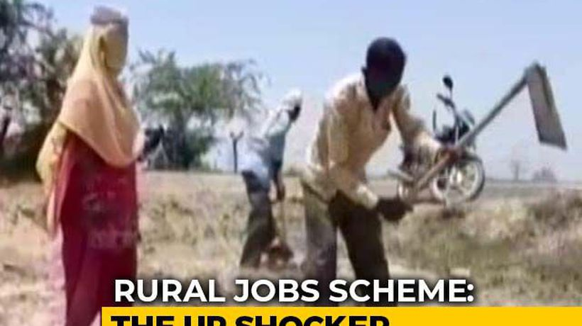 """Jobless UP Graduates Who Earned """"Decent Money"""" Now Look For MGNREGA Work"""