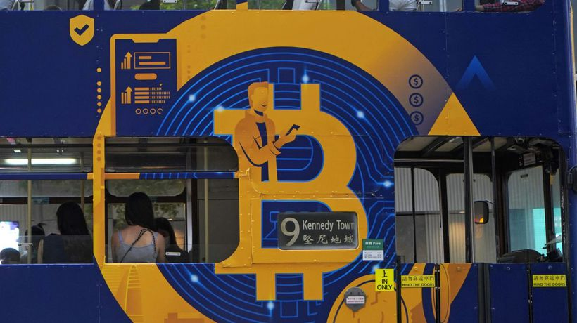 Bitcoin Shares Hit Record High After Launching Exchange-Traded Fund