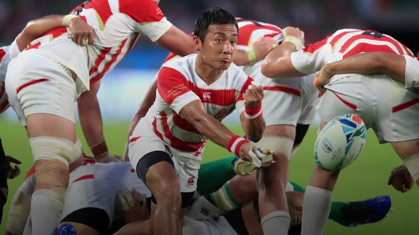 Rugby World Cup: Japan in profile