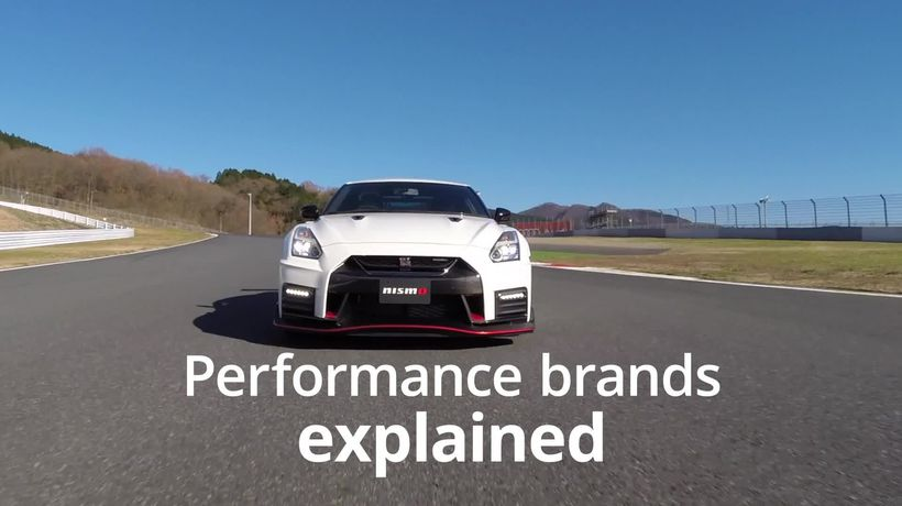 Performance brands explained