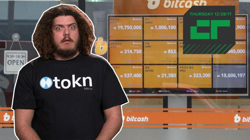 Crunch Report - South Korea Announces New Cryptocurrency Regulations