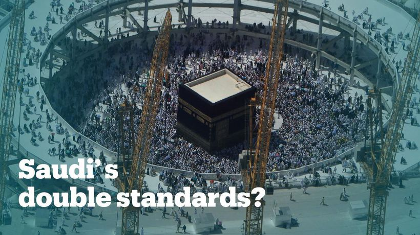 Does Saudi Arabia have double standards when preserving important sites?