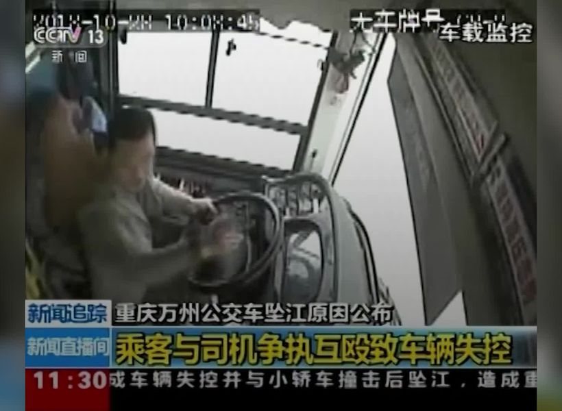 CCTV shows brawl between bus driver and passenger before China river plunge