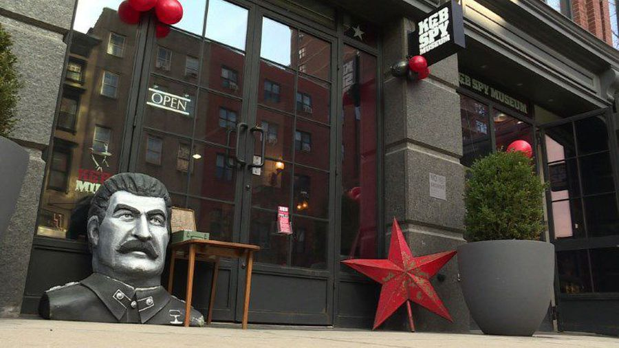 A taste of the Cold War in NYC: welcome to the KGB Spy Museum