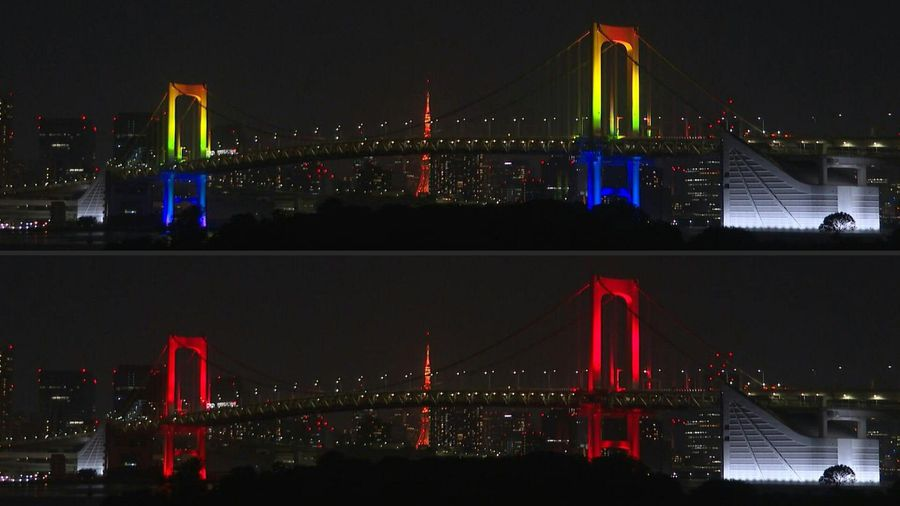 Tokyo's Rainbow Bridge turns red after alert issued amid Covid-19 cases surge
