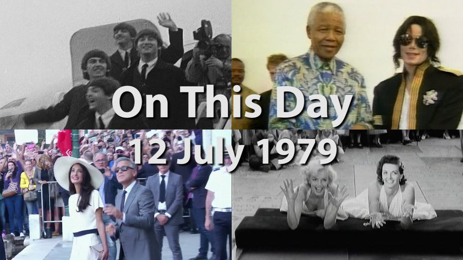 On This Day: 12 July 1979
