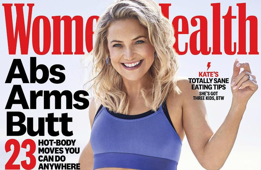 Kate Hudson is a 'super-mum'