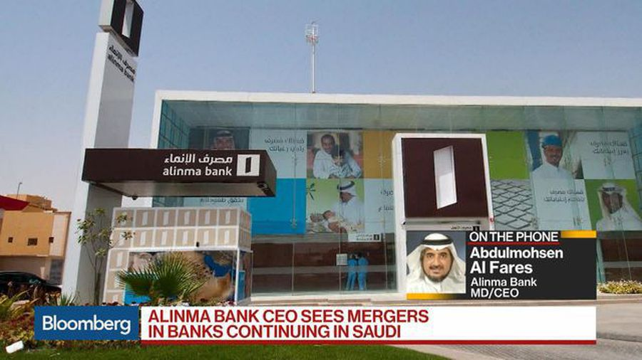 Alinma Bank CEO Sees Mergers in Banks Continuing in Saudi Arabia