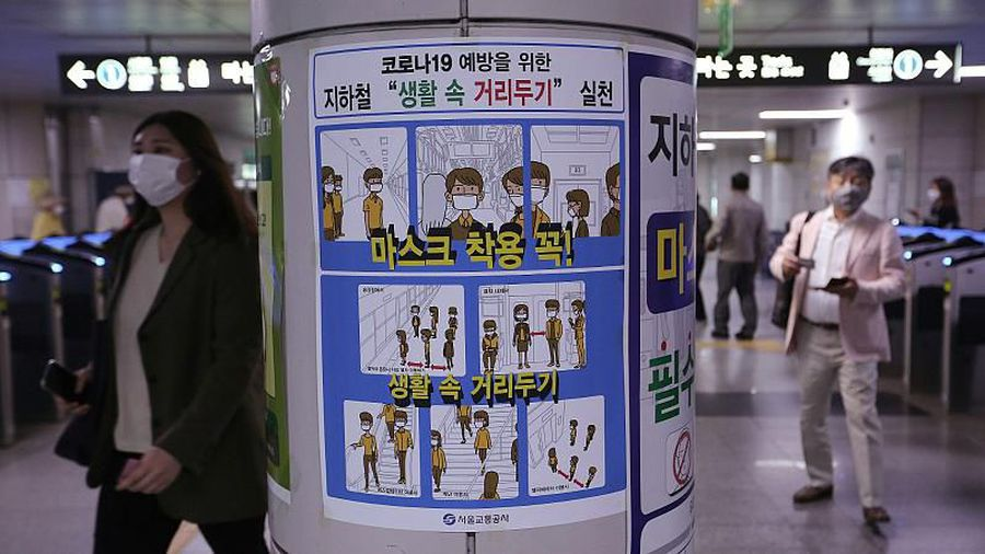 Coronavirus: Restrictions return in South Korea after new spike in COVID-19 cases