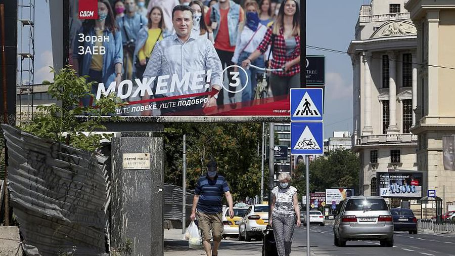 North Macedonia prepares for first election since name change - and it's going to be close