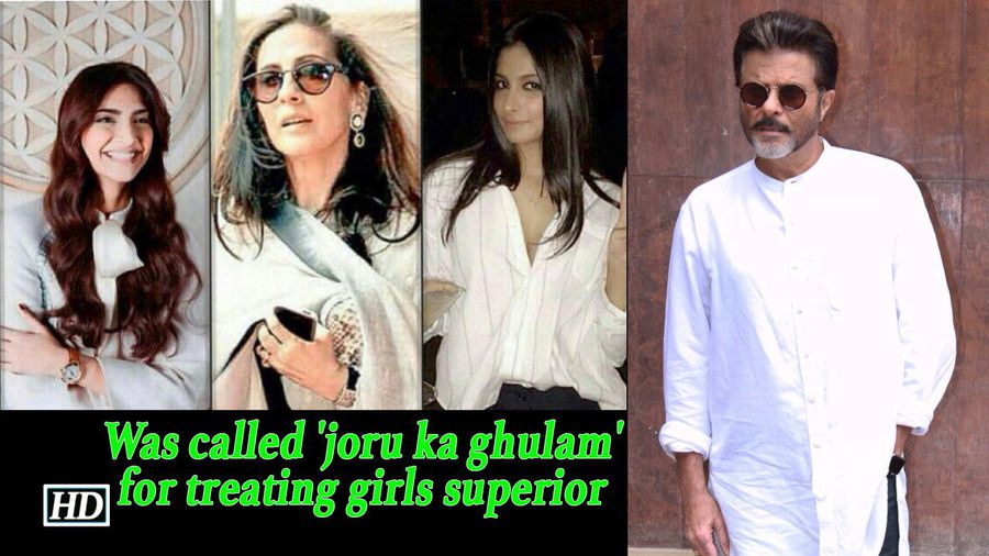 Was called 'joru ka ghulam' for treating girls superior: Anil Kapoor