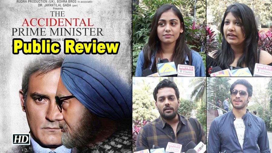 Public Review| The Accidental Prime Minister
