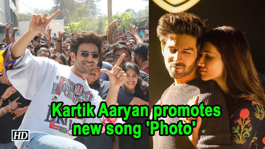 Luka Chhupi Kartik Aaryan promotes new song Photo