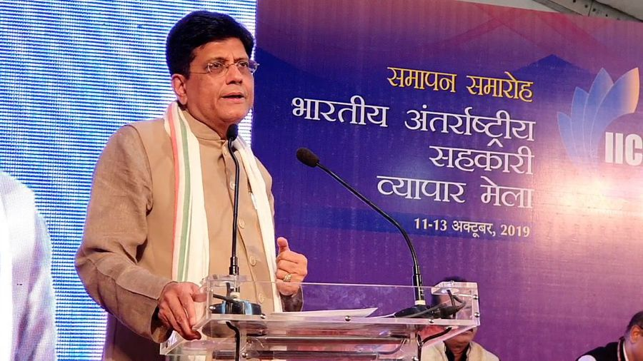 Govt emarketplace can become indias amazon says goyal