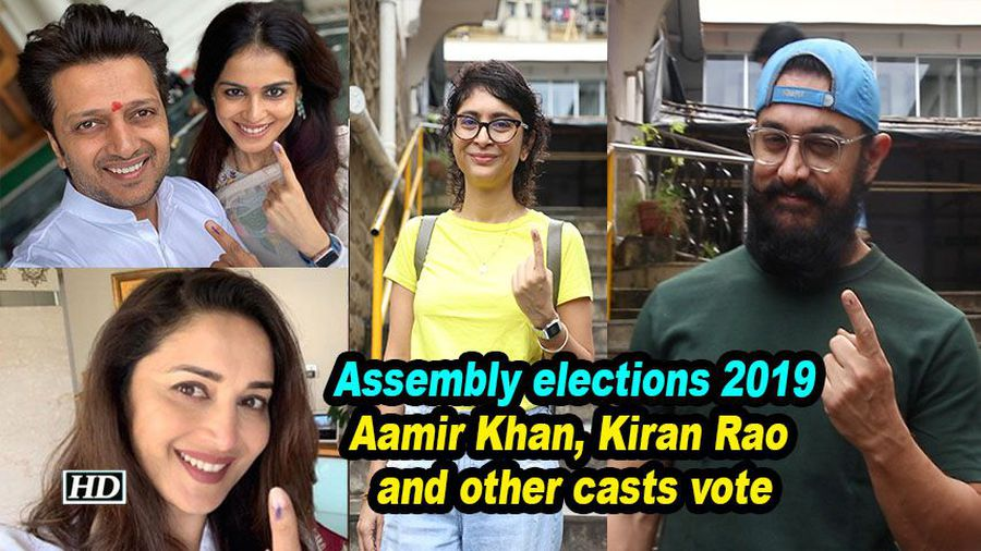 Assembly elections 2019 aamir khan kiran rao and other cast vote