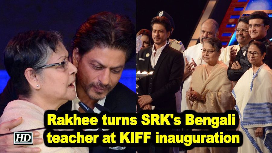Rakhee turns SRK's Bengali teacher at KIFF inauguration
