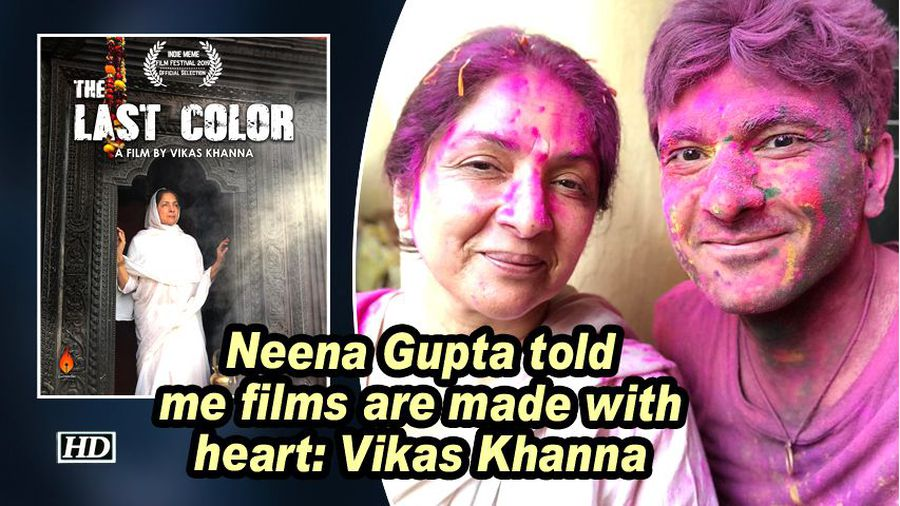 Neena gupta told me films are made with heart vikas khanna