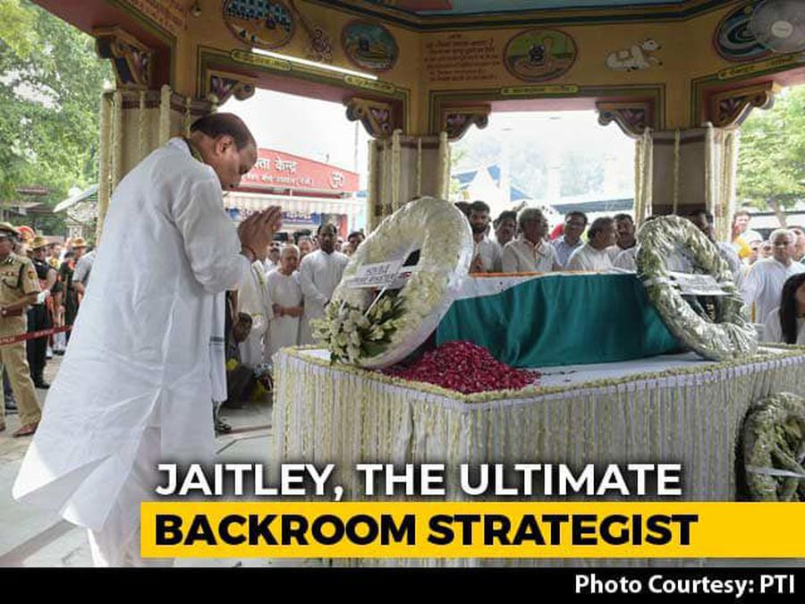 Arun Jaitley Cremated With State Honours In Delhi