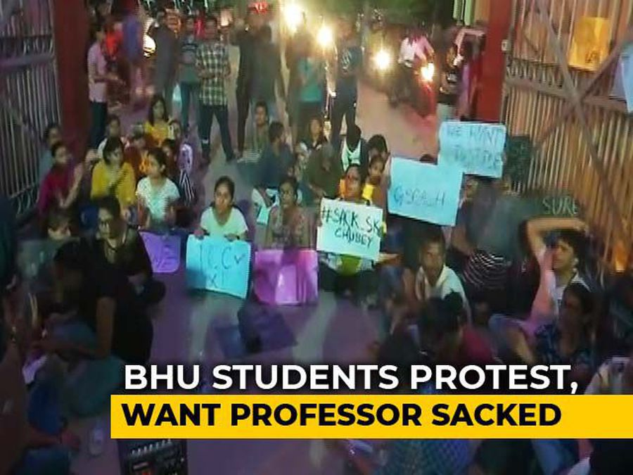BHU Students Protest Against Professor Accused Of Sex Harassment