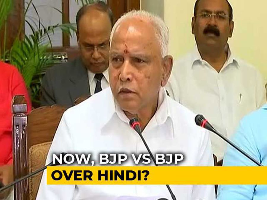 """Won't Compromise,"" Says BS Yediyurappa After Amit Shah's Hindi Pitch"
