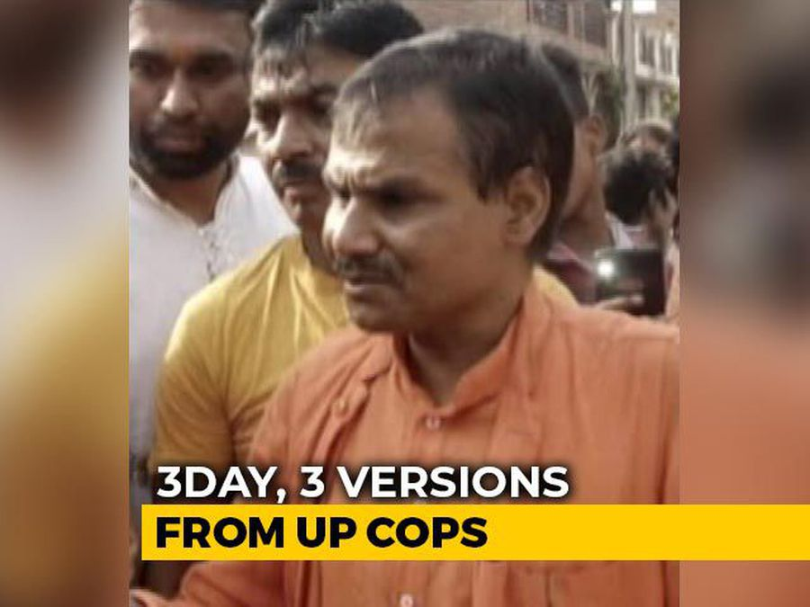 """""""Terror Modules"""": Latest From UP Police In Hindu Group Leader's Murder"""