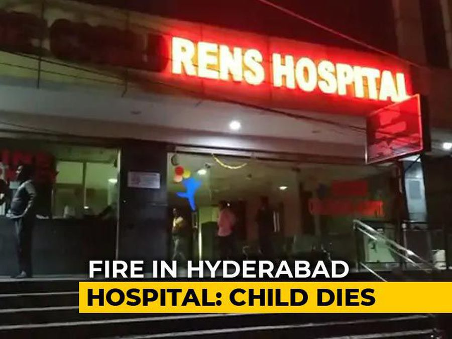 Baby Electrocuted Inside Incubator After Fire At Hospital In Hyderabad