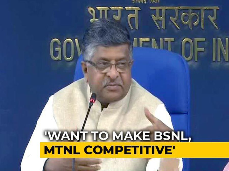 MTNL, BSNL To Be Merged; Government Says Making Them Competitive