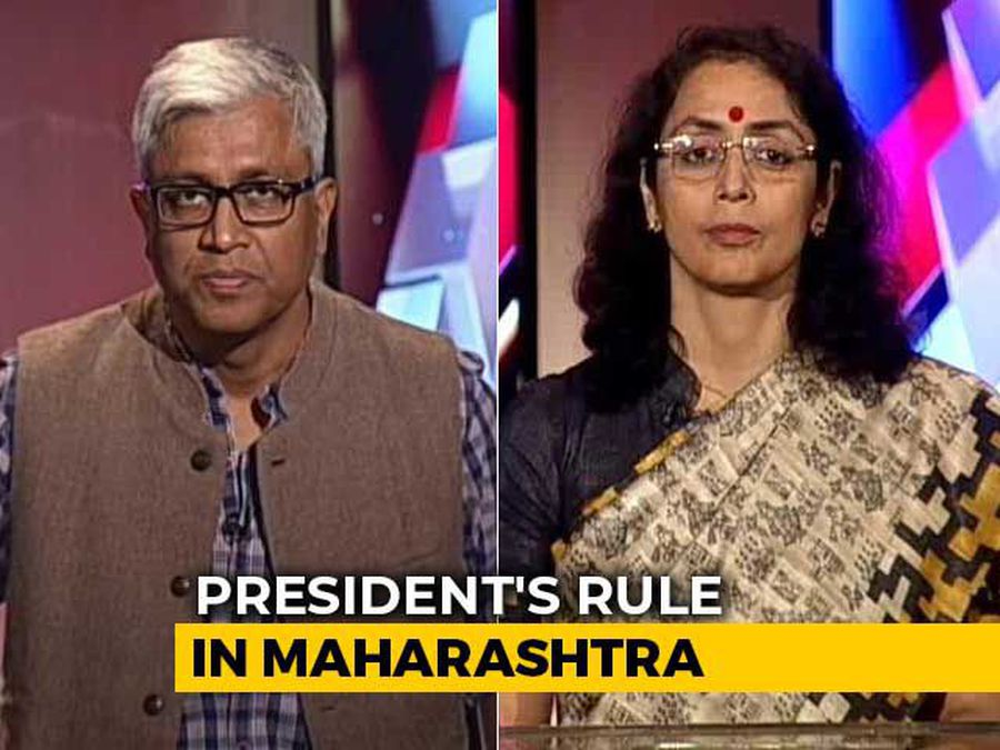 President's Rule In Maharashtra: A Hasty Decision Or In Interest Of Democracy?