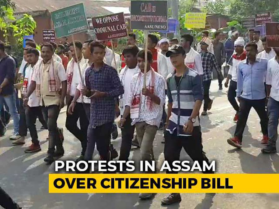 Protests Against Citizenship Bill In North-East States